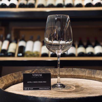 VINUM - Œnologue Expert Grand Vin Rouge