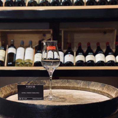 VINUM - Spiegelau Whisky Snifter
