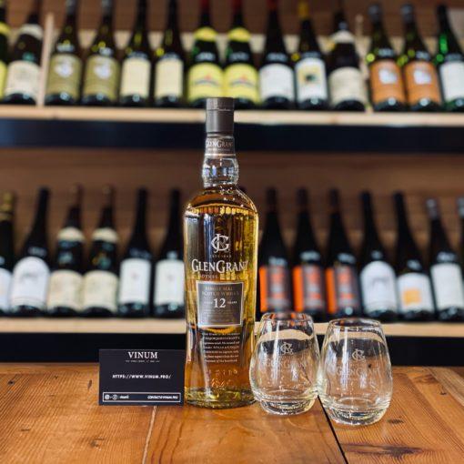 VINUM - Coffret Glen Grant + 2 verres (sans bouteille)