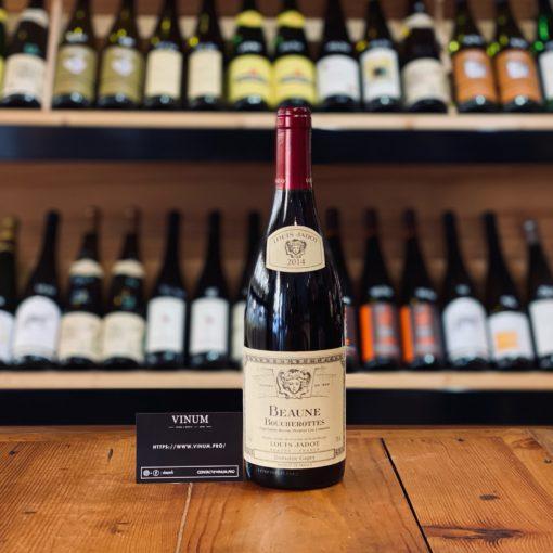 VINUM - Domaine Gagey Les Boucherottes