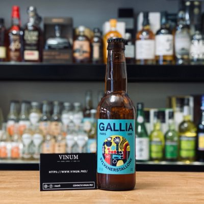 VINUM - Gallia Sylvanerstallone